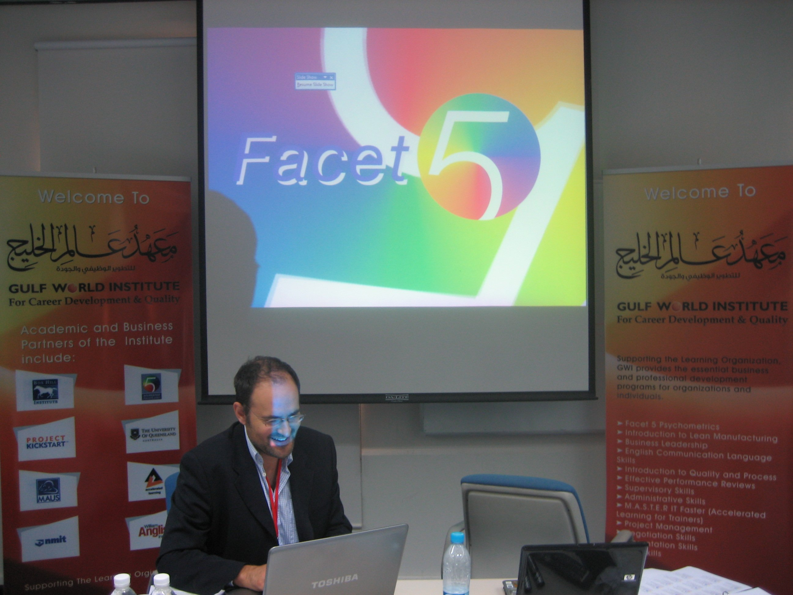 Bahrain Facet5 Accreditation July 2009 052